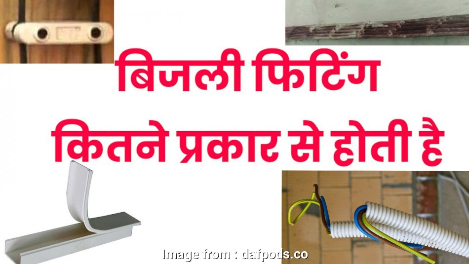 electrical wire types pdf Types Of Wiring In Hindi Introduction To Electrical Wiring Diagrams \u2022 Types Of Wire 1 Types Of House Wiring In Hindi Electrical Wire Types Pdf Professional Types Of Wiring In Hindi Introduction To Electrical Wiring Diagrams \U2022 Types Of Wire 1 Types Of House Wiring In Hindi Solutions