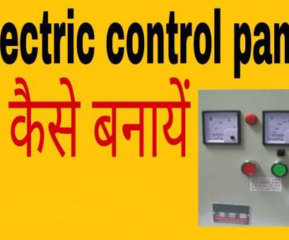 electrical control panel wiring in hindi most how to make electric  control panel in hindi solutions