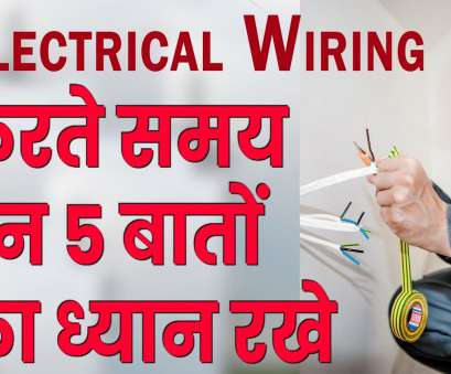 Electrical Wiring Tips, Tricks Practical Top 5 Tips, Electrical Wiring Images
