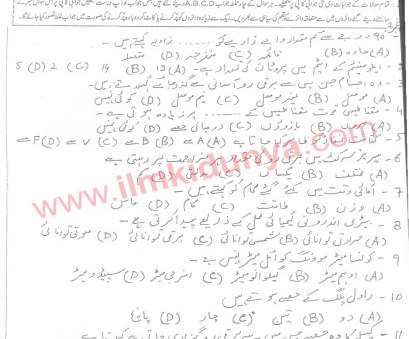home electrical wiring in urdu Past Papers 2014 Bahawalpur Board, Class Electrical Wiring Urdu Version Home Electrical Wiring In Urdu Simple Past Papers 2014 Bahawalpur Board, Class Electrical Wiring Urdu Version Ideas