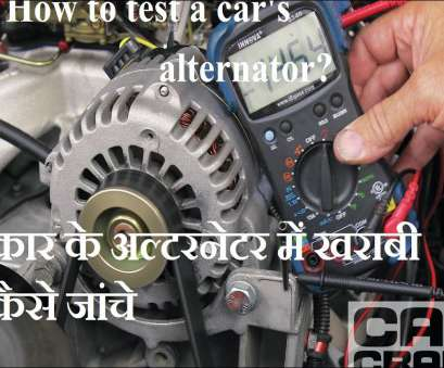 4 steps galleries � santro xing electrical wiring diagram simple how to  test a, alternator ?, कार के