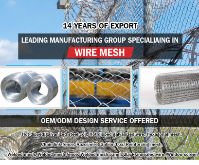 welded wire mesh panels nz Anping Chengxin Metal Mesh Co., Ltd., Mesh Panel, Chain Link Fence Welded Wire Mesh Panels Nz Best Anping Chengxin Metal Mesh Co., Ltd., Mesh Panel, Chain Link Fence Galleries