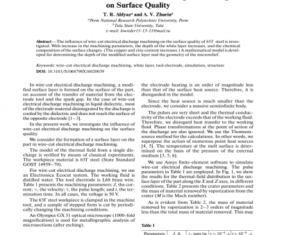 wire electrical discharge machining copper (PDF) Influence of Wire-Cut Electrical Discharge Machining on Surface Quality Wire Electrical Discharge Machining Copper Most (PDF) Influence Of Wire-Cut Electrical Discharge Machining On Surface Quality Galleries
