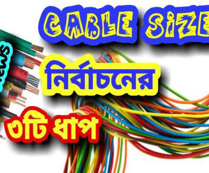 wire gauge chart amps distance How to select cable size?/, can calculate cable size? In Bangla Wire Gauge Chart Amps Distance Best How To Select Cable Size?/, Can Calculate Cable Size? In Bangla Ideas