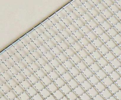 woven wire mesh nz SUPEWOLD, Non Stick Grill Mesh Net,Stainless Steel, Wire Mesh Camping,Heat Resistant,Reusable, Barbecue Outdoor Picnic Woven Wire Mesh Nz New SUPEWOLD, Non Stick Grill Mesh Net,Stainless Steel, Wire Mesh Camping,Heat Resistant,Reusable, Barbecue Outdoor Picnic Ideas